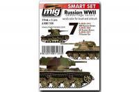Набор акриловых красок 3 шт - Русские камуфляжные цвета 2МВ (Ammo Mig 7136)