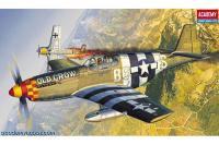 Сборная модель Истребитель P-51B Mustang  (ACADEMY 12464) 1/72