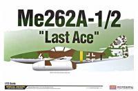 Реактивный истребитель Me.262A-1/2 (Academy 12542) 1/72