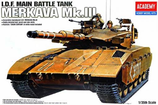 Сборные модели танков