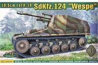 Сборная модель - Sd.Kfz.124 Wespe немецкая САУ с 10.5-см гаубицей LeFH-18 (ACE 72295) 1/72