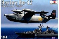 """Сборная модель - советский спасательный самолет-амфибия Бериев Бе-12 """"Mail"""" (AMODEL 1438) 1/144"""