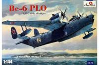 Сборная модель - летающая лодка Бе-6 PLO (AMODEL 1474) 1/144