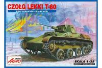 Сборная модель - Т-60 советский легкий танк (AEROPLAST 00080) 1/35