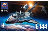 """Сборная модель - """"Буран"""" Советский космический корабль (ARK models 14402) 1/144"""