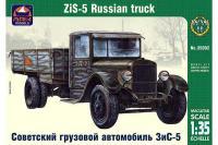 ЗиС-5 (ARK models 35002) 1/35