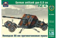 Сборная модель - Немецкая 88-мм протитанковая пушка PaK 43 (ARK Models 35006) 1/35