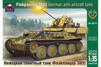 Сборная модель - Немецкий зенитный танк Флакпанцер (ARK Models 35010) 1/35