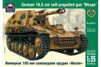 Сборная модель - Немецкое 105-мм самоходное орудие «Wespe» (ARK Models 35013) 1/35