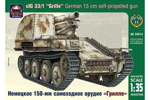 Сборная модель - Немецкое 150-мм самоходное орудие «Грилле» Sd.Kfz.138/1 (ARK models 35014) 1/35