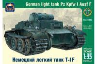 Сборная модель - Немецкий легкий танк Pz.Kpfw I Ausf.F (ARK Models 35015) 1/35
