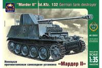 Сборная модель - Немецкая противотанковая самоходная установка Sd.Kfz.132 Marder II (ARK Models 35031) 1/35