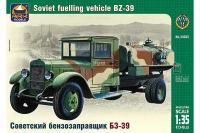 ЗиС-5 БЗ-39 (ARK models 35035) 1/35
