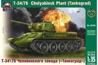 """Сборная модель - Т-34\76 Челябинского завода """"Танкоград"""" (ARK models 35042) 1/35"""