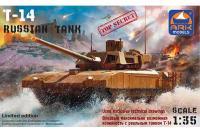 Сборная модель - Российский танк Т-14 (ARK models 35045) 1/35