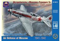 Сборная модель - русский истребитель МиГ-3 (ARK Models 48013) 1/48