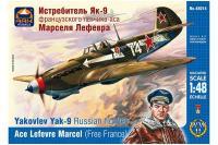 Сборная модель - истребитель Як-9 (ARK Models 48014) 1/48