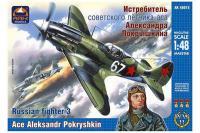 Сборная модель - истребитель МиГ-3 советского летчика-аса А. Покрышкина (ARK Models 48015) 1/48