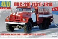 Сборная модель - Пожарная насосная станция ПНС-110(131)-131А (AVD1293) 1/72