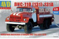 ПНС-110(131)-131А Пожарная насосная станция (AVD1293) 1/72