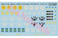 Декаль: Эмблемы на технику Украины,, АТО,, 2014-15 г. (DAN models 35007) 1/35