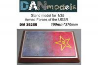 Підставка для моделей БТТ ВС в 1/35, СРСР (DAN models 35255) 1/35