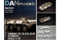 Мішки з піском для БТР-80 ,, набір №2 (DAN models 35301) 1/35
