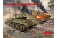 Битва за Берлін (Квітень 1945) (ICM D3506) 1/35