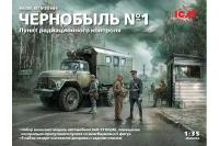 Чорнобиль#1. Пункт радіаційного контролю (ICM 35901) 1/35