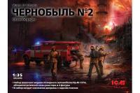 Чорнобиль#2. Вогнеборці (ICM 35902) 1/35