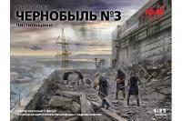 Чорнобиль#3. Чистильники (ICM 35903) 1/35