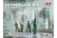 Чорнобиль#4. Дезактиватори (ICM 35904) 1/35