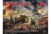 Курська битва (Липень 1943) (ICM DS3505) 1/35