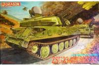Сборная модель - ЗСУ-23-4В1 Шилка (DRAGON 3521) 1/35