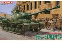 Сборная модель - Тяжёлый танк ИС-2 (DRAGON 6012) 1/35