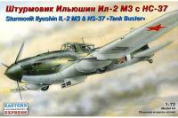 Сборная модель - штурмовик Ильюшин Ил-2 М3 с НС-37 (Estern Express 72217) 1/72