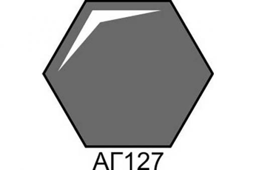 ХО-МА АГ127 ТЕМНО-СЕРЫЙ Краска акриловая глянцевая