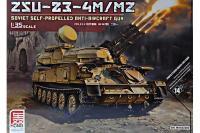 """Сборная модель - Советская ЗСУ-23-4M """"Шилка"""" / MZ - ZSU-23-4M/MZ """"Shilka"""" (Hong Vallejo H5001) 1/35"""
