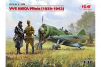 Пилоты ВВС РККА 1939-42 гг (ICM 32102) 1/32