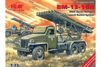 Сборная модель -   «Катюша» БМ-13-16 / BM-13-16N Советская боевая машина (ICM 35512) 1/35