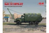 Сборная модель - МТО-АТ (ЗИЛ-131) Мастерская технического обслуживания  (ICM 35520) 1/35