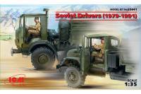Сборные фигуры - Советские водители 1979-1991 гг (ICM 35641) 1/32