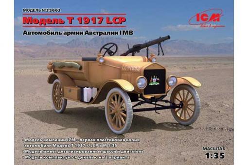 Модель T 1917 LCP (ICM 35663) 1/35