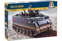 БТР M113 ACAV (Italeri 6533) 1/35