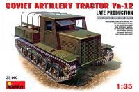 Я-12 Cоветский артиллерийский тягач (Позднего выпуска) (MiniArt 35140) 1/35