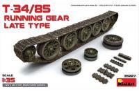 Набір деталювання: Ходова частина для танка Т-34/85 пізнього випуску (MiniArt 35227) 1/35