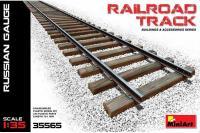 Набір деталізації - залізничні рейки. Російська колія (MiniArt 35565) 1/35