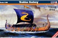 Сборная модель - Корабль викингов «Drakkar Oseberg» / Drakkar Oseberg Viking ship (Mister Craft D209) 1/180