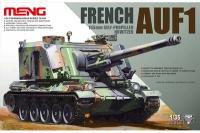 Сборная модель - AUF1 155 мм французская САУ (MENG TS-004) 1/35