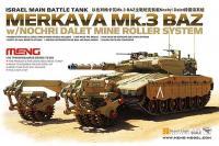 Сборная модель - Merkava Mk3 BAZ израильский основной боевой танк c nochri daletmine roller system (MENG TS-005) 1/35